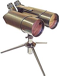 Астробинокуляр БАС 30х90