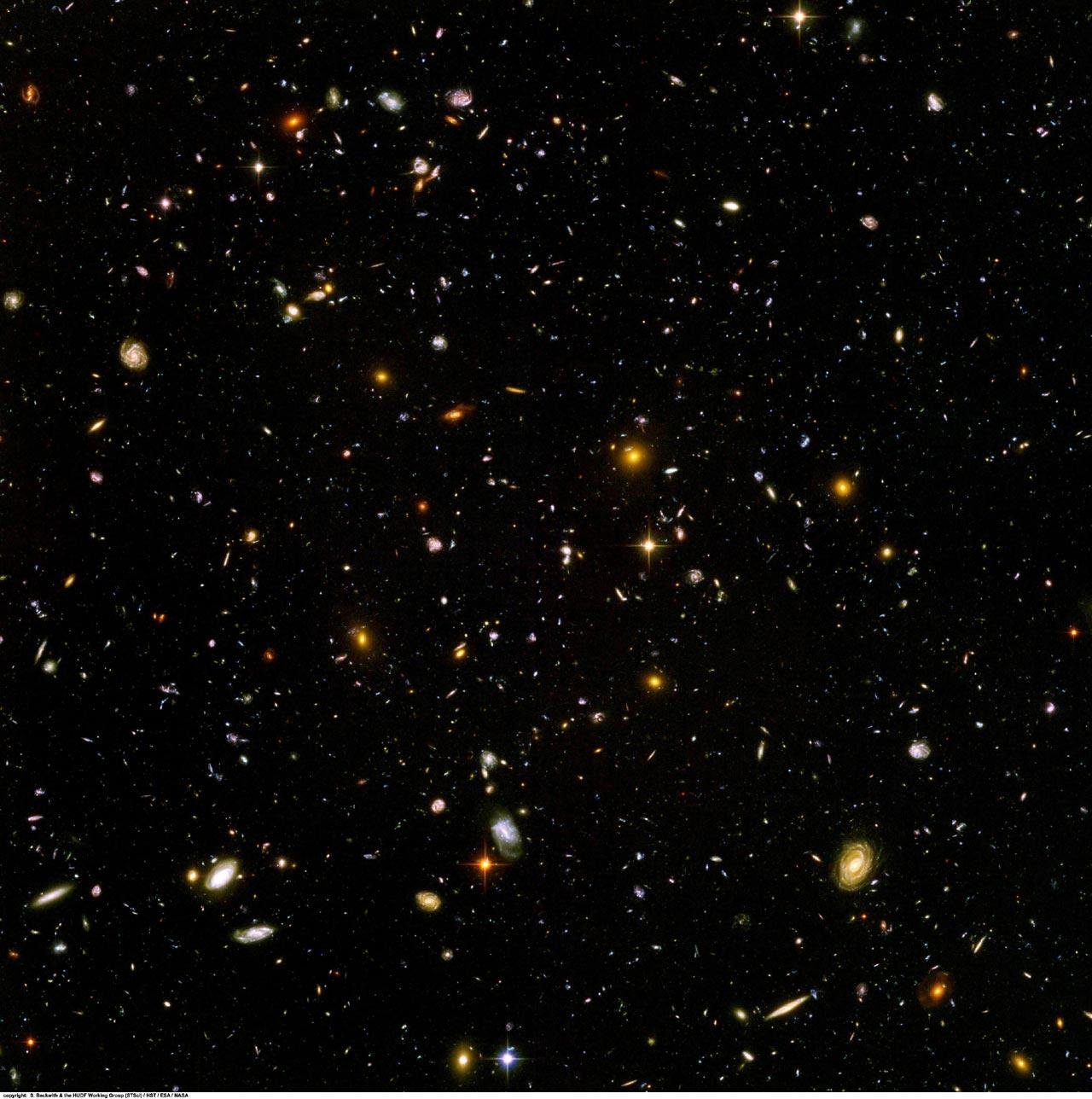 Снимок самых удалённых частей космоса