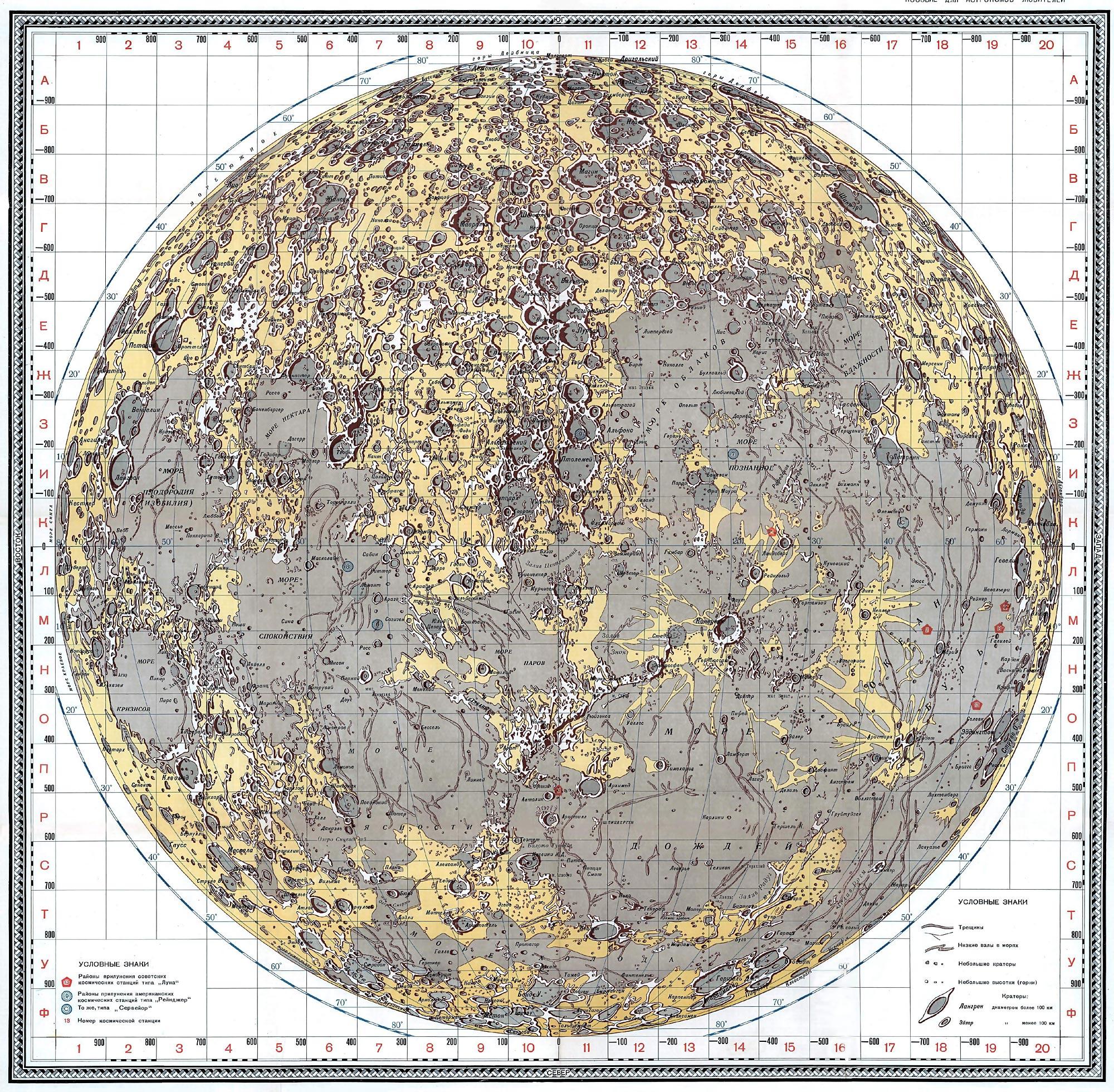 подробная карта Луны