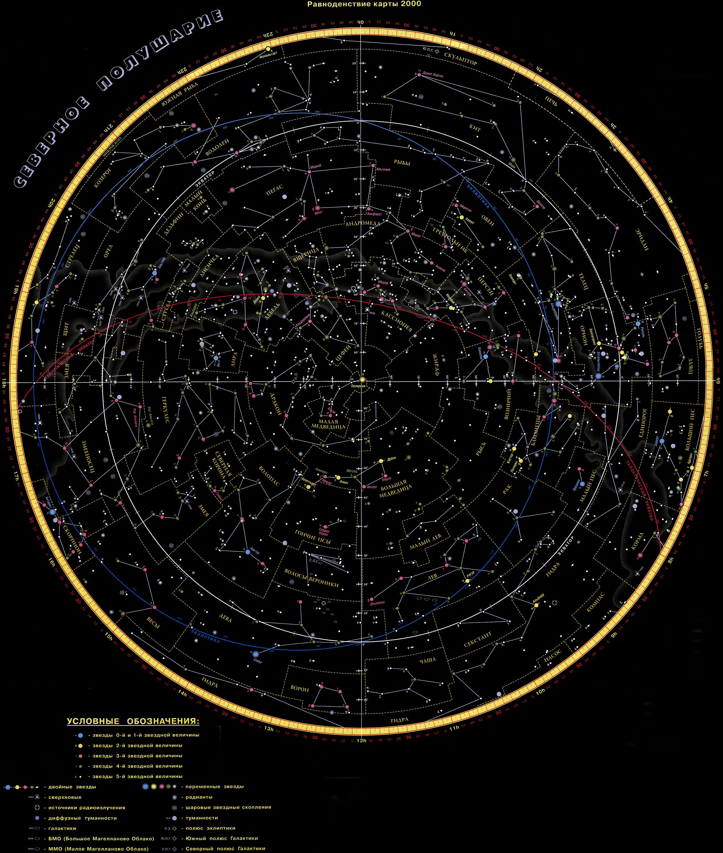 Звездная карта картинка
