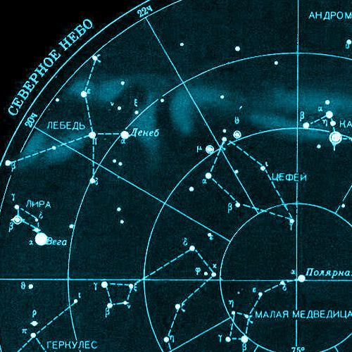 звездная карта неба - фото 2