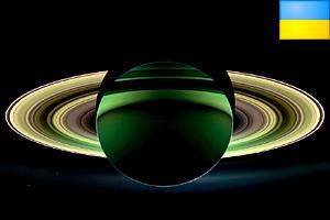 Щілина Кассіні