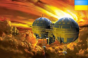 Літаючі міста на Венері